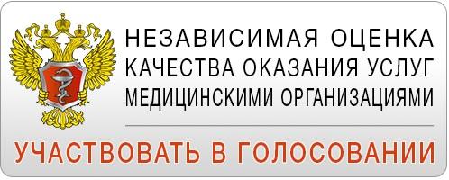 Официальный сайт комитета по здравоохранению Санкт-Петербурга